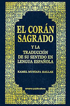El Coran Sagrado