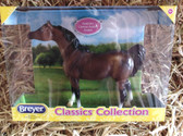 Breyer Collectable Arabian Cheval Arabe Horse