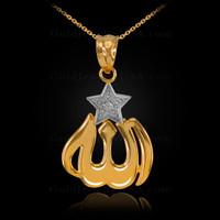 Gold Diamond Allah Star Pendant Necklace