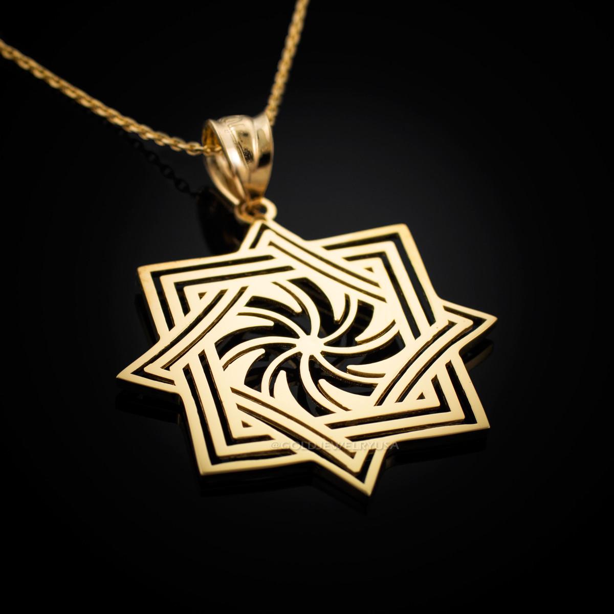 Gold Armenian Eternity Symbol Pendant Necklace