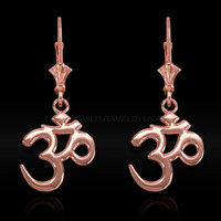 Rose Gold Om Earrings