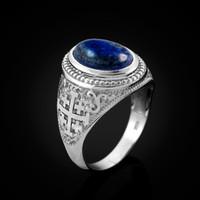 White Gold Jerusalem Cross Lapis Lazuli Gemstone Statement Ring