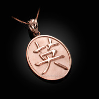 "Rose Gold Chinese ""Courage"" Symbol Pendant Necklace"