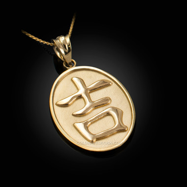 Gold Chinese Goodluck Symbol Oval Pendant Necklace