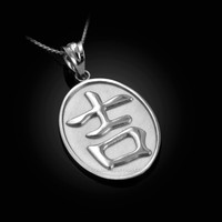 "White Gold Chinese ""Goodluck"" Symbol Pendant Necklace"