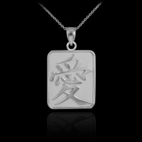 White Gold Chinese Love Symbol Pendant Necklace