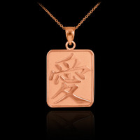 Rose Gold Chinese Love Symbol Pendant Necklace