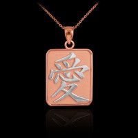 Two-Tone Rose Gold Chinese Love Symbol Pendant Necklace