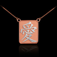 Two-Tone Rose Gold Chinese Love Symbol Medallion Necklace