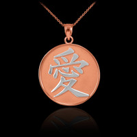 Two Tone Rose Gold Chinese Love Symbol Pendant Necklace
