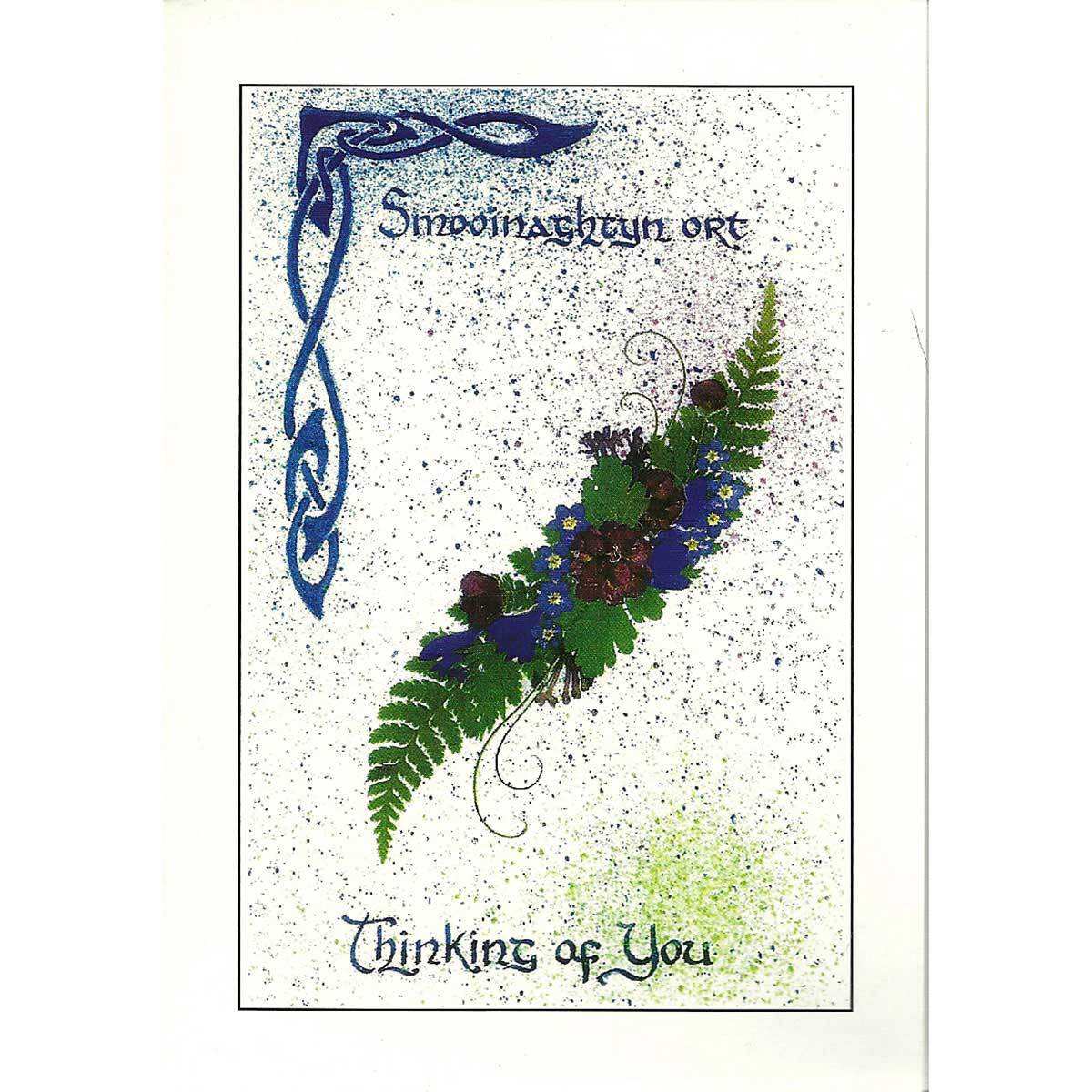 Thinking of you greetings card dorcas costain blann greetings card thinking of you in both manx and english by dorcas costain m4hsunfo