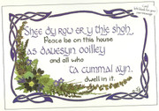 Peace be on this house greetings card by Dorcas Costain-Blann