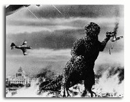 (SS2095769)  Godzilla, King of the Monsters! Movie Photo