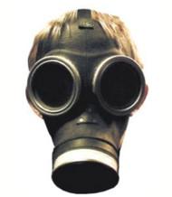 Empty Child Face Mask