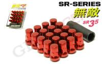 Muteki SR35 Lug Nuts