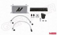 Mishimoto Oil Cooler Kit for 3.8 V6 2010-2012 Genesis Coupe