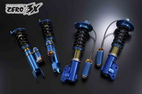 Cusco Competition Spec Zero-3X Coilover Genesis Coupe 2010 - 2015