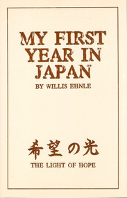 My First Year in Japan Book