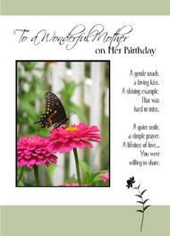 "To a Wonderful Mother on her Birthday - 5"" x 7"" KJV Greeting Card"