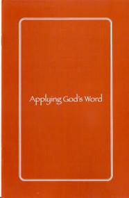 Applying God's Word - Book