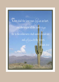 """Streams in Desert - 5"""" x 7"""" KJV Greeting Card"""