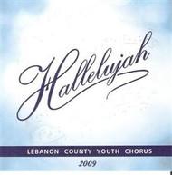Hallelujah CD by Lebanon County Youth Chorus
