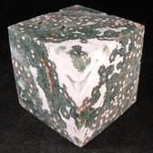 Ocean Jasper Cube - MOJCU001 - Regularly $318.00