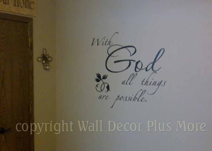entryway-wall-decal-quote-religious-scriptureextension-pg.jpg