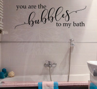 You Are Bubbles To My Bath Bathroom Wall Decals Quote Vinyl Lettering  Art Black