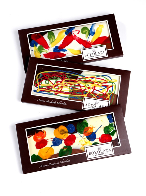 3 Design Giant Chocolate bars 150g  [#17-61]