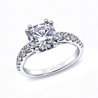 Fishtail Engagement Ring Setting (0.55ctw)