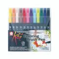 Koi Coloring Brush Pen - 12 Color Set