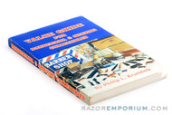 Promo Edition of Value Guide for Barberiana & Shaving Collectables by Phillip L. Krumholtz