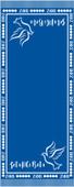 6ft x 3ft ZPB  REVERSIBLE PASHMINA SCARF (FREE SHIPPING)