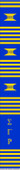 SIgma Gamma Rho Kente Stole ( Blue )