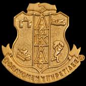 Jewelry:  AKA Shield Lapel Pin