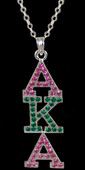 Jewelry:  Crystal AKA Letter Pendant on Necklace (Silver )