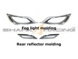 2011-2013 Sonata Chrome Foglight/Reflector Molding Kit