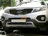 2011-2012 Sorento Front Skid Plate