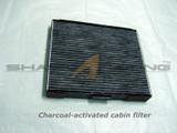 2010-2013 Forte Cabin Filter (Set of 3)