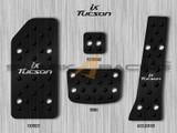 2010-2015 Tucson Aluminum Pedal Set - Black Edition