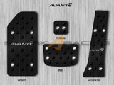 2011-2016 Elantra Aluminum Pedal Set - Black Edition