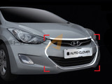 2011-2015 Elantra Grill Surround Chrome Molding Set