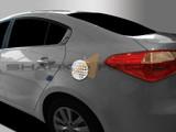 2014+ Forte-K3 Chrome Fuel Door Overlay