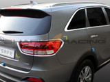 2016+ Sorento Chrome Tail Light Molding Kit
