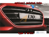 2012-2017 i30-Elantra GT Factory Grill