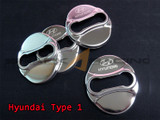Metal Door Strike Cover Set - Hyundai