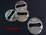 Metal Door Strike Cover Set - Kia