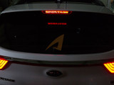 2017+ Sportage Brake Light Logo Panel