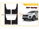 2017+ Sportage Splash Guard Set
